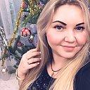 Лиля, 31 год