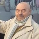 Гар, 58 лет