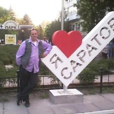 Фотография мужчины Bylatenok, 42 года из г. Саратов