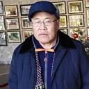 Баир, 65 лет