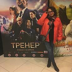 Фотография девушки Наталия, 42 года из г. Санкт-Петербург