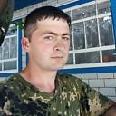 Леонид, 30 лет