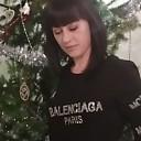 Лиля, 35 лет