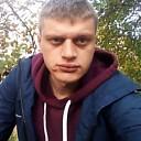 Павел, 26 лет