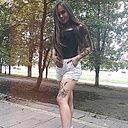 Киса, 20 лет