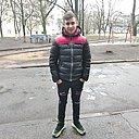 Максим, 19 лет
