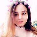 Вероника, 19 лет