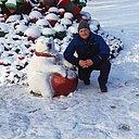 Дима, 44 года