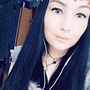 Арина, 19 лет
