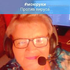 Фотография девушки Татьяна, 66 лет из г. Знаменск