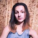 Инна, 16 лет