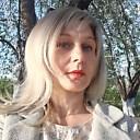 Альона, 47 лет