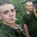 Степан, 25 лет