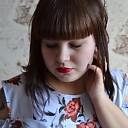 Настенька, 22 года