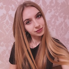 Фотография девушки Карина, 22 года из г. Речица