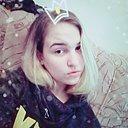 Екатерина, 18 из г. Ростов-на-Дону.