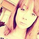 Наталья, 21 год