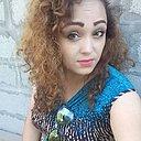 Альбина, 31 год