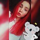 Юлия Милохина, 18 лет