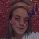 Анастасия, 19 лет
