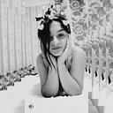 Амина, 21 год