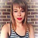 Таня, 23 года