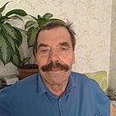 Станислав, 70 лет