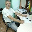 Михаил, 54 года