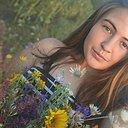 Евгения, 18 лет