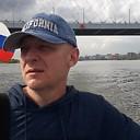Рус, 50 лет