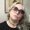Алёна, 46 лет