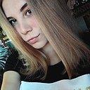 Валентинка, 18 лет