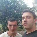 Tomslava, 29 лет