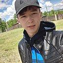 Кирилл, 18 лет