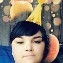 Евгения, 30 лет