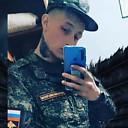 Konstantin, 20 лет