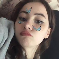 Фотография девушки Арина, 18 лет из г. Сыктывкар