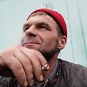 Константин, 44 года