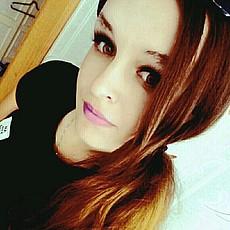 Фотография девушки Кэт, 21 год из г. Новокузнецк