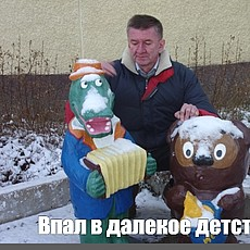 Фотография мужчины Дмитрий, 54 года из г. Киров