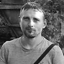 Димка, 33 года