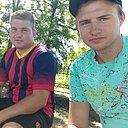 Андрей, 20 лет