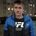 Борисов, 26 лет