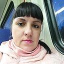 Софья, 39 лет