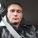 Максим, 38 лет