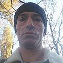 Стен, 44 года