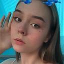 Амелия, 18 лет