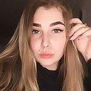 Полина, 18 лет