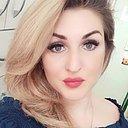 Евгения, 31 год