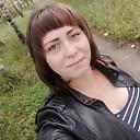 Милая, 36 из г. Иркутск.